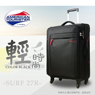 《熊熊先生》新秀麗Samsonite美國旅行者AT行李箱/旅行箱/登機箱20吋輕量27R免運