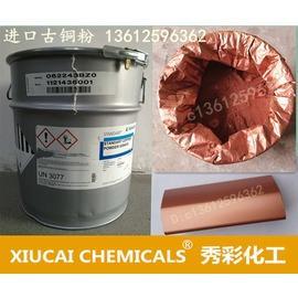 愛卡800目古銅正品愛卡800目古銅粉、耐溫銅金粉噴漆上色用古銅粉1公斤