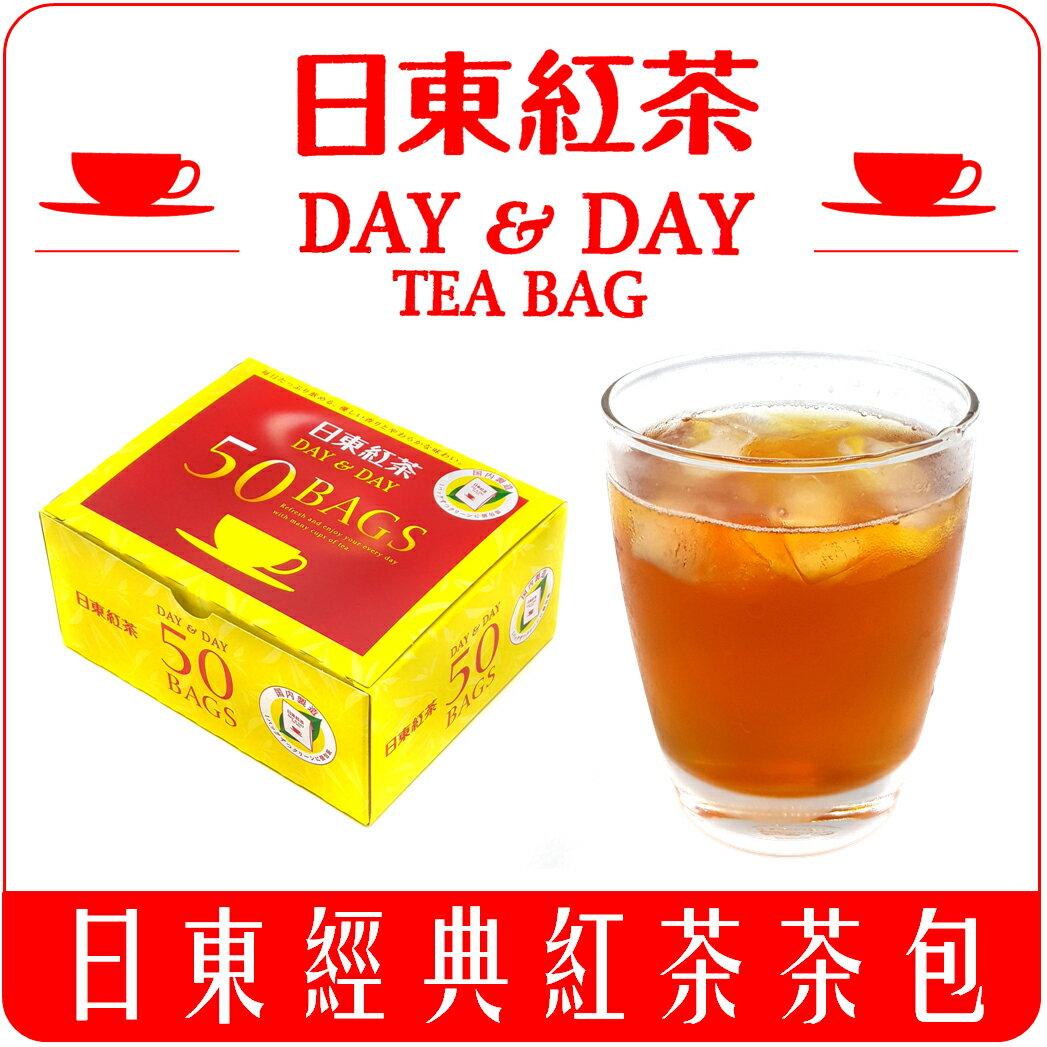 《Chara 微百貨》日東 紅茶 豆香 拿鐵 萊姆 皇家奶茶 片岡 伯爵 奶茶 抹茶 twinings 歐蕾 宇治 5