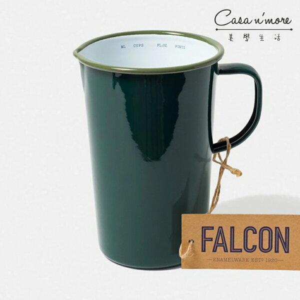 Falcon獵鷹琺瑯2品脫水壺水瓶水杯茴香綠[MBW13]