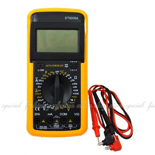 三用電錶DT9205A(附紅黑測量線) 萬用表 自動關機 蜂鳴器【DB490】◎123便利屋◎