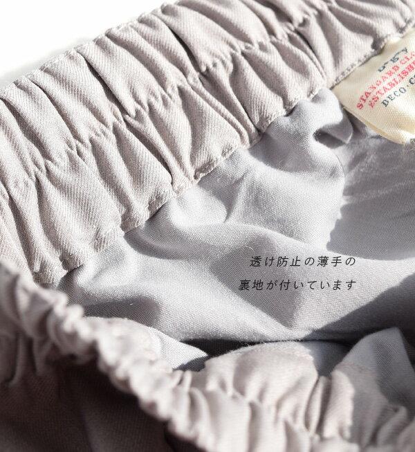 日本e-zakka / 簡約休閒七分褲 / 33596-1801297 / 日本必買 代購 / 日本樂天直送(4900) 6