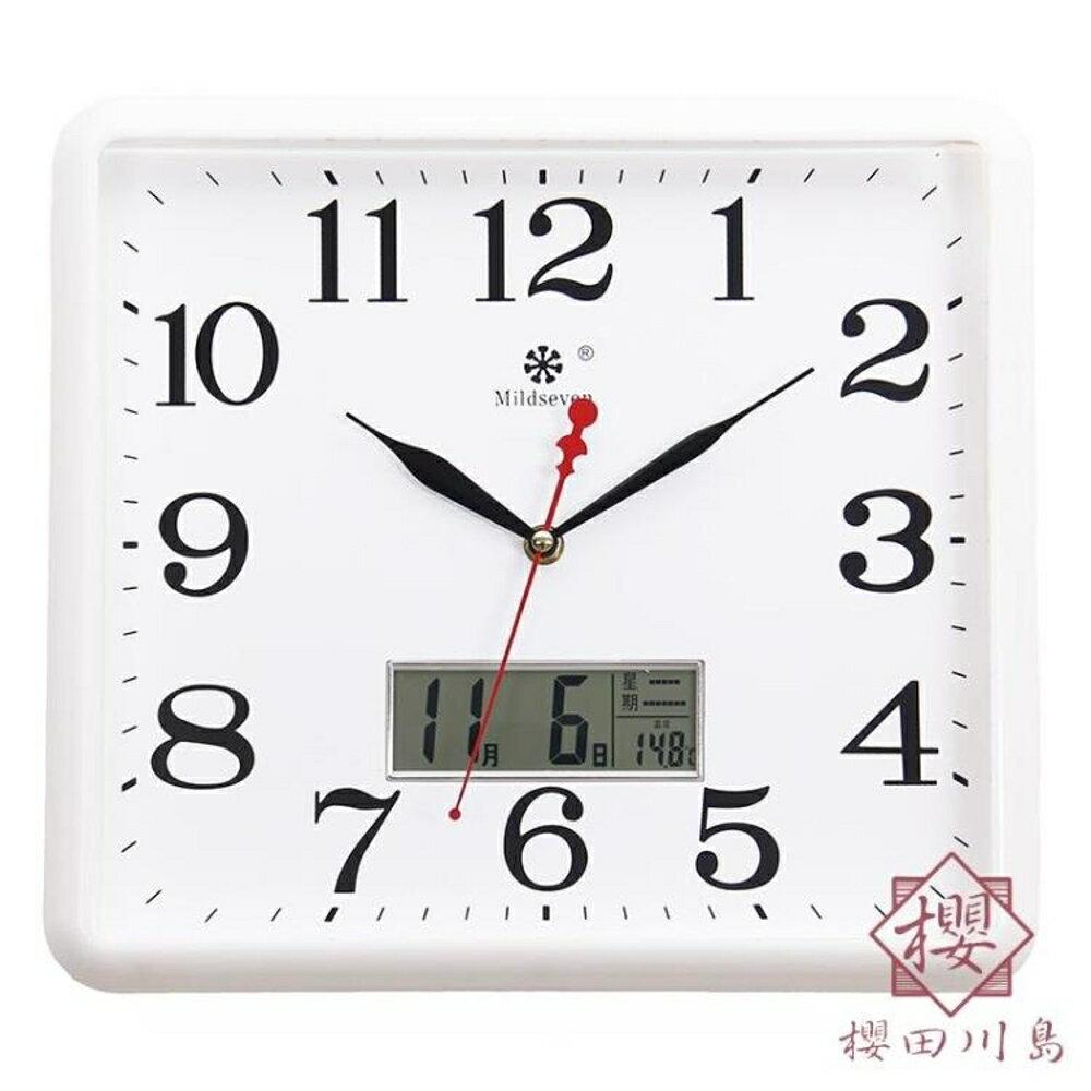 方形掛鐘客廳靜音鐘表家用日歷石英鐘掛墻【櫻田川島】