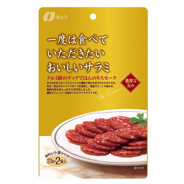 日本 Natori 煙燻香腸片