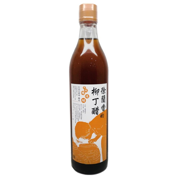 徐蘭香天然釀造醋-柳丁醋 600cc/瓶