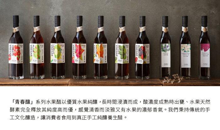 《好客-大埔合作社》橄欖粹釀(180ml/瓶,共兩瓶)(免運商品)_A050006