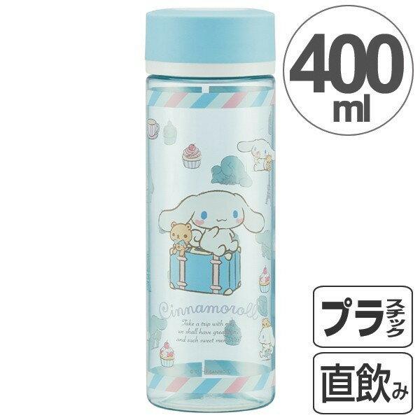 【真愛日本】18050500013濾網透明水壺400ML-CN巴黎大耳狗喜拿狗透明水壺塑膠水瓶冷水瓶