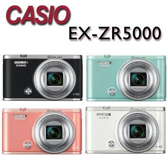 【★送32G卡+副電(含盒內原電共2)+清潔好禮】CASIO EX-ZR5000 美肌自拍 翻轉機 數位相機【平行輸入】 →ATM / 黑貓貨到付款 加碼再送一顆專用鋰電池