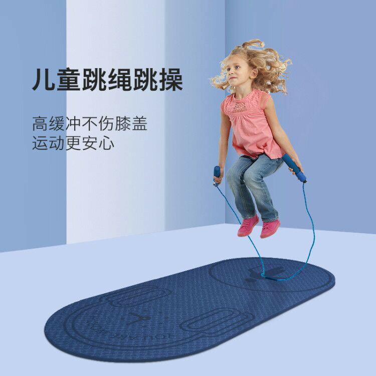 跳繩墊子TPE減震隔音家用長加厚高密度防滑室內健身運動靜音墊子