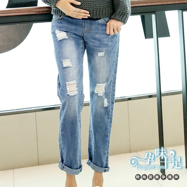 *孕婦裝*時尚男友褲刷破造型孕婦托腹(腰圍可調)牛仔長褲 藍----孕味十足【CNH0186】