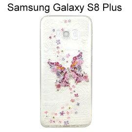 施華洛世奇空壓氣墊軟殼(多鑽款)[蝴蝶]三星GalaxyS8PlusG955FD(6.2吋)