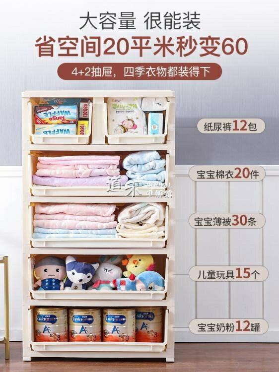 「樂天優選」收納櫃 特大號加厚嬰兒童衣櫃塑料抽屜式收納櫃子寶寶整理箱玩具多層儲物