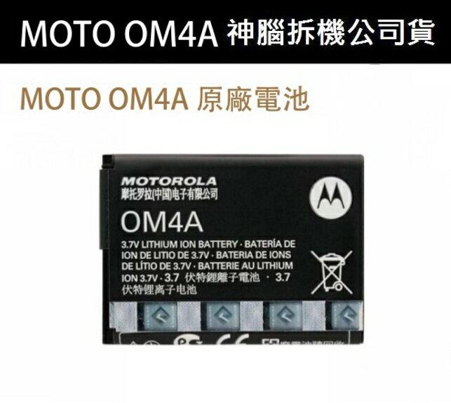 MOTO OM4A~ 電池~WX180 WX181 WX265 WX280 WX295 W
