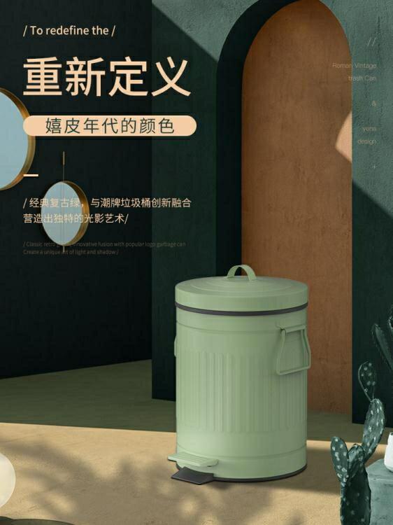 垃圾桶 復古垃圾桶家用美式客廳衛生間北歐風ins廁所帶蓋腳踩創意綠有蓋 麻吉好貨 LX