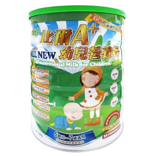 美好人生比爾A 幼兒營養素900g  罐 兒童天然燕麥植物奶