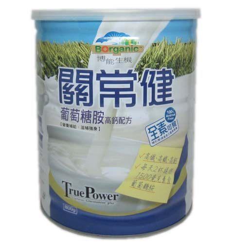 【博能生機】關常健 葡萄糖胺高鈣配方800g*1 罐 (全素可食)