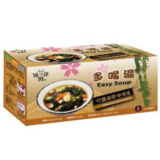川田佳》多喝湯日式海帶味噌湯8份/盒