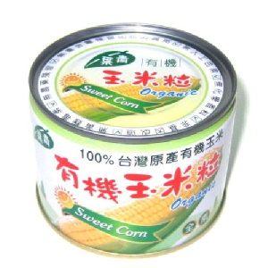 青葉有機香甜玉米粒罐頭 120g*3罐/組