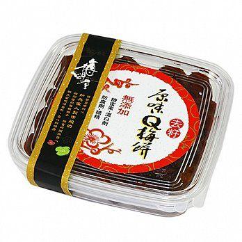 梅子.蜜餞《梅問屋》去籽日式原味Q梅餅盒裝(全國第一家梅子觀光工廠.健康看的見)