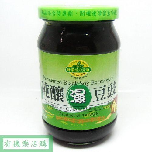 味榮活力元氣純釀濕豆鼓400g/罐(純素)