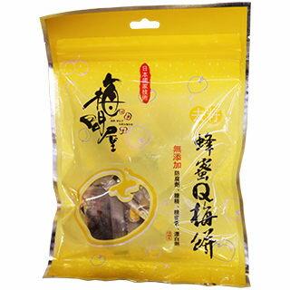 梅子.蜜餞《梅問屋》去籽日式蜂蜜Q梅餅(全國第一家梅子觀光工廠.健康看的見)