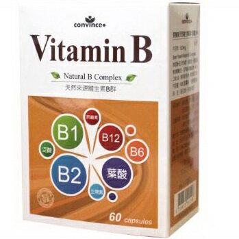 欣康喬-萊樂美天然維生素B群60粒/盒