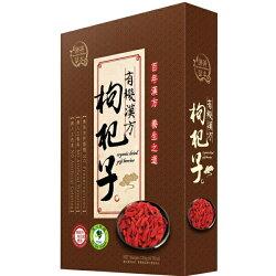 青荷 [謙善草本]-有機漢方枸杞子135公克/盒
