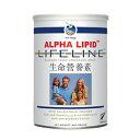 【新益美】初乳粉狀食品(生命營養素)450克 / 罐﹝紐西蘭原裝進口﹞