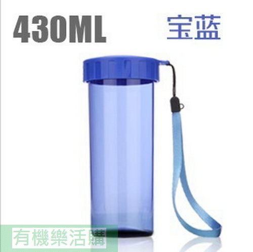 Tupperware特百惠運動水杯430ml 寶藍色 (杯身PC,杯蓋與隔濾PP塑料材質)-----有機樂活購-----