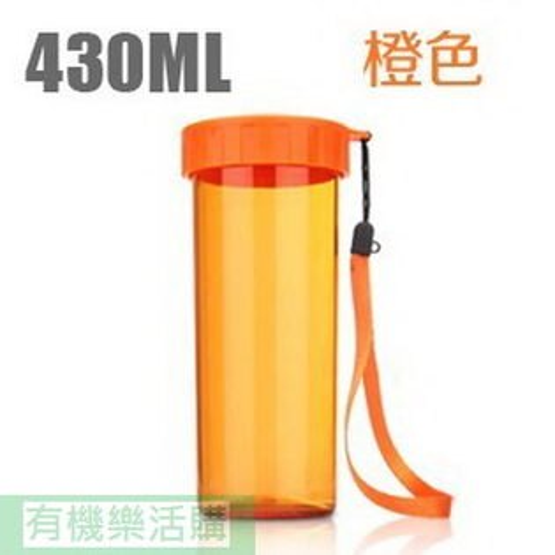 有機樂活購:Tupperware特百惠運動水杯430ml柳橙色(杯身PC,杯蓋與隔濾PP塑料材質)-----有機樂活購-----