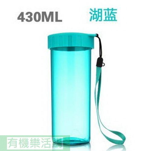 Tupperware特百惠運動水杯430ml 湖水藍色 (杯身PC,杯蓋與隔濾PP塑料材質)-----有機樂活購-----