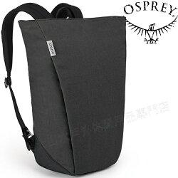 Osprey ARCANE LARGE TOP ZIP 18 城市電腦包/筆電包/都會後背包 深灰 18L /台北山水