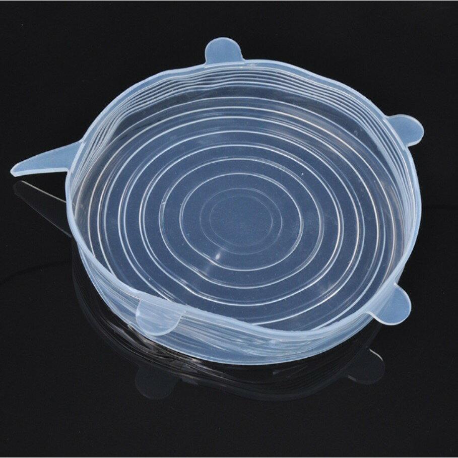 【矽膠保鮮蓋-6件組】矽膠拉伸保鮮蓋 水果蔬菜保鮮膜 保鮮碗蓋