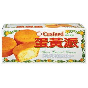 殷茂 Custard 蛋黃派(盒) 120g