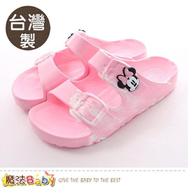 童鞋台灣製迪士尼b82520610正版輕量拖鞋魔法Baby~sk0448