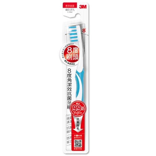 3M 8度角潔效抗菌 纖細尖柔毛 標準刷頭 牙刷 1入