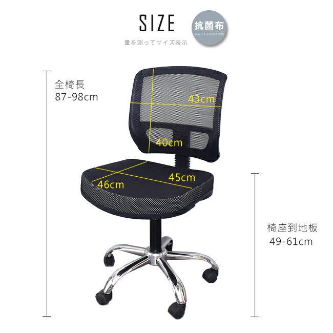 抗菌 / 防臭 / 電腦椅 Canon 獨家日本大和抗菌防臭 鐵腳電腦椅 / 辦公椅【A08760】凱堡家居 9