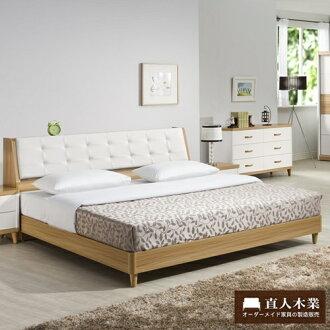 【日本直人木業】5尺標準雙人-LIVE收納潔白生活床組