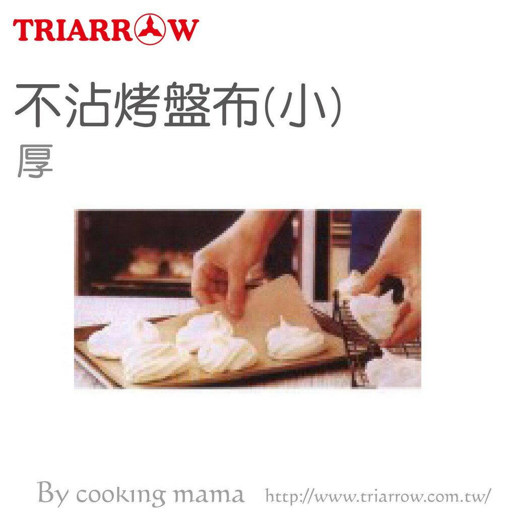 三箭 不沾烤盤布(小) NSB-03 | PQ Shop