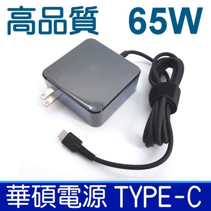 ASUS TYPE-C 65W USB-C TYPE C 變壓器 充電器 電源線 充電線 UX391 UX391U UX391UA UX370,UX370UA,UX390,UX390A ZF3,Q325,Q325UA T303UA