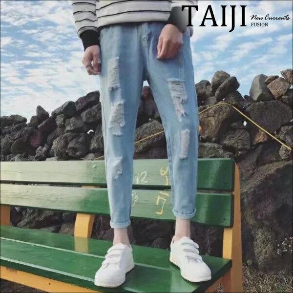 潮流牛仔褲‧塊狀不對稱抓破反摺牛仔長褲‧一色【NQM6024】-TAIJI-