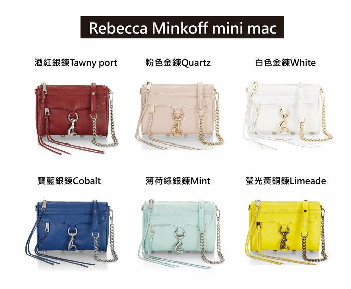 『現貨』☆ Muze精品 ☆Rebecca Minkoff mini mac斜揹包 台南台中桃園台北可面交