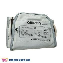 OMRON 血壓計 壓脈帶 M號 布套 手臂式血壓計 電子血壓計 上臂式血壓計 專用壓脈帶 軟式壓脈帶