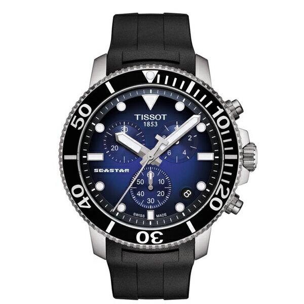 【聖誕節禮物】TISSOT 天梭 T1204171704100 海洋之星 潛水錶 漸層藍 膠帶 45.5mm 0