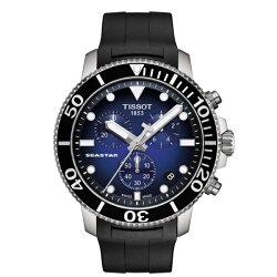 TISSOT 天梭 海洋之星 潛水錶 T1204171704100 漸層藍 膠帶 45.5mm