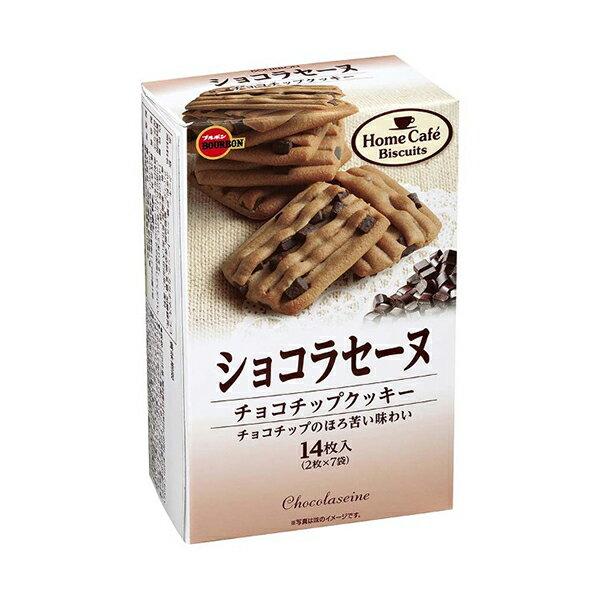 【豆嫂】日本零食 北日本 巧克力可可脆片餅乾/雞蛋奶油餅乾