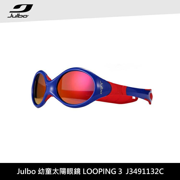 Julbo 幼童太陽眼鏡 LOOPING3 J3491132C  /  城市綠洲 (太陽眼鏡、兒童太陽眼鏡、抗uv) 1
