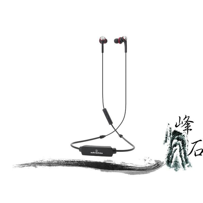 樂天限時促銷!平輸公司貨 日本鐵三角 ATH-CKS77XBT 藍牙無線耳機麥克風組 ATH-CKS77XBT