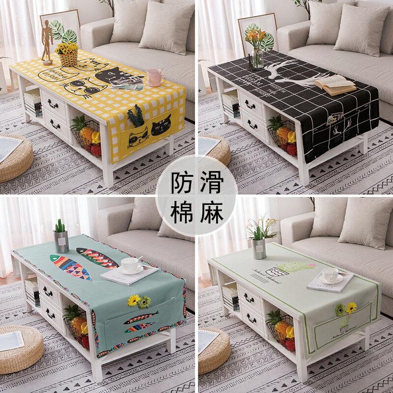 桌布餐墊【RS Home】北歐棉麻桌巾防潑水桌墊桌布隔熱墊餐桌墊茶几墊