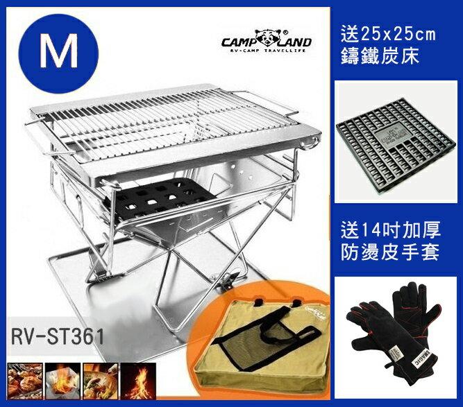 【露營趣】送炭床隔熱手套 CAMP LAND RV-ST361A 焚火台 M 烤肉架 荷蘭鍋爐 304不鏽鋼
